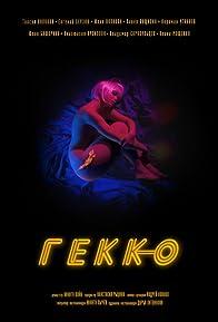 Primary photo for Gekko