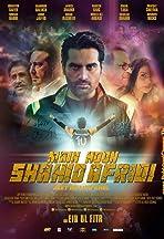 I Am Shahid Afridi