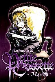 Cossette no shôzô (2004)