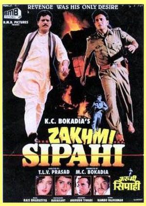 Zakhmi Sipahi movie, song and  lyrics