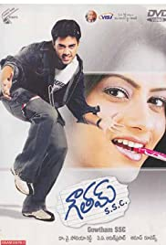Gowtham SSC Poster