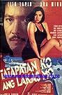 Tatapatan ko ang lakas mo (1999) Poster