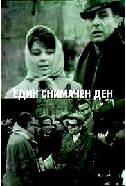 Edin snimachen den (1969) filme kostenlos