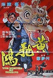 Death Kick Poster