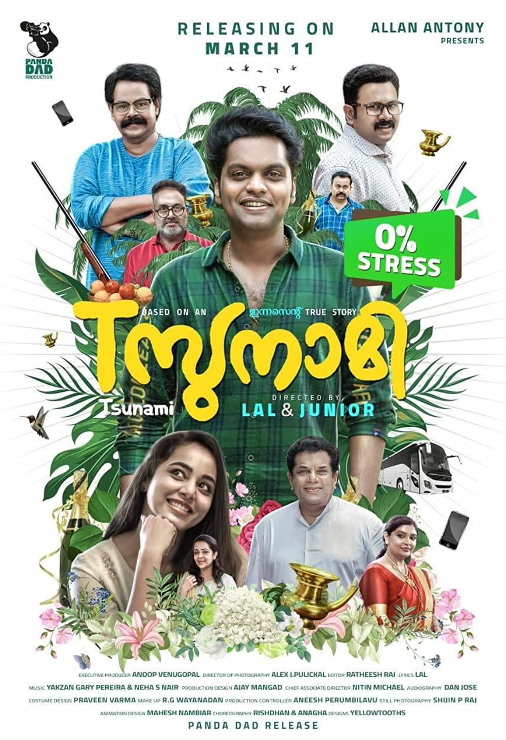 Download Tsunami 2021 Malayalam 480p HDRip ESub 400MB