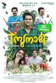 Tsunami (2021) HDRip Malayalam Full Movie Watch Online Free