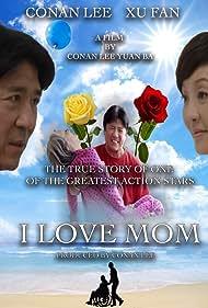 Conan Lee and Fan Xu in Mom (2018)