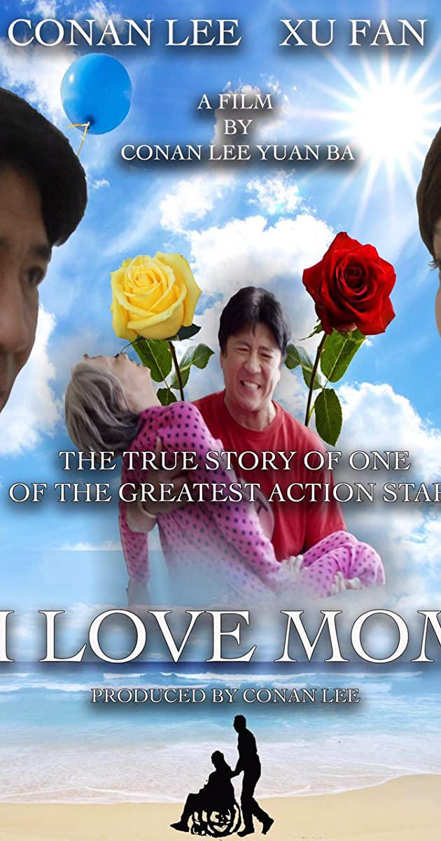 Mom (2018) - IMDb
