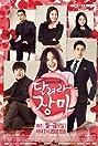 Run, Jang-Mi (2014) Poster