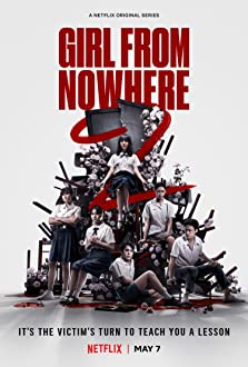 Girl From Nowhere (2018– )