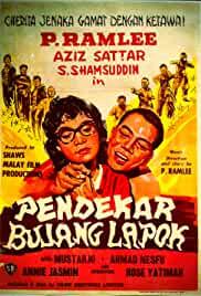 Watch Movie Pendekar Bujang Lapok (1959)