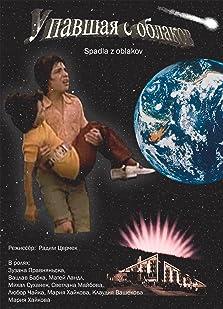 Maika - Cô Bé Từ Trên Trời Rơi Xuống (1978– )