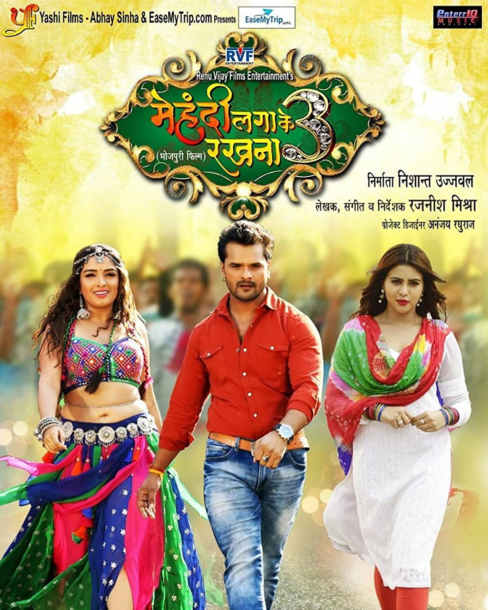 Mehandi Laga Ke Rakhna 3 (2020) Bhojpuri 720p HDTVRip 1.2GB Download