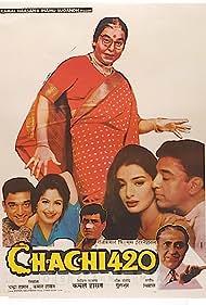 Tabu and Kamal Haasan in Chachi 420 (1997)