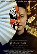 Magician: Game of Detective