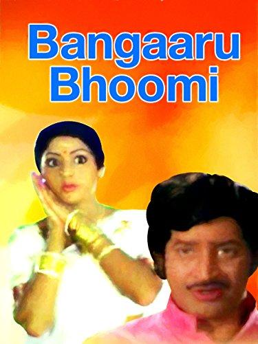 Bangaru Bhoomi ((1982))
