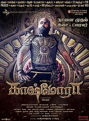 காஷ்மோரா Cartel de la película