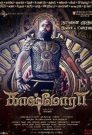 Kaashmora Poster