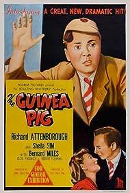 The Guinea Pig (1948)