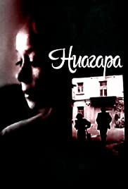 ad1765050 Niagara (1991) - IMDb