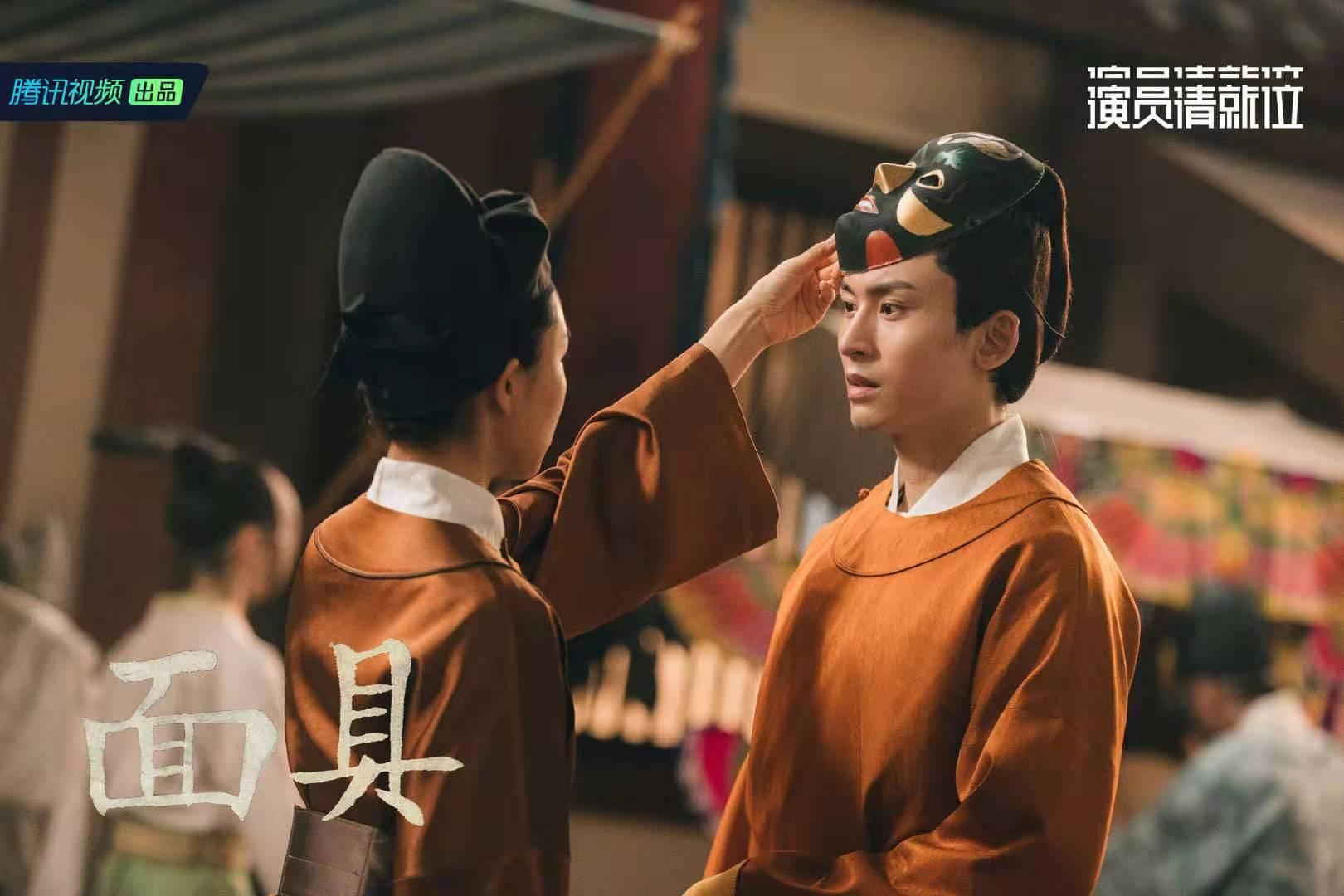 Cherry Ngan and Zhehan Zhang in Mian Ju (2019)