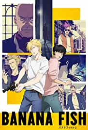 Banana Fish  |  all lyrics