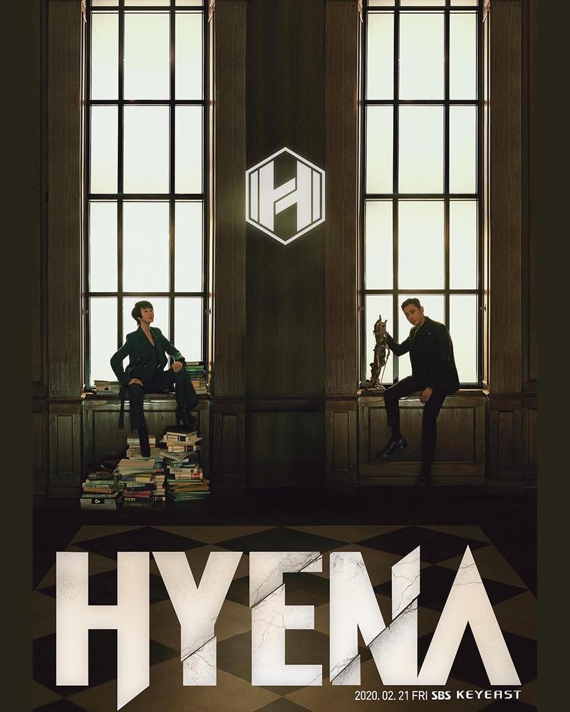 Hyena:富豪辯護人 | awwrated | 你的 Netflix 避雷好幫手!