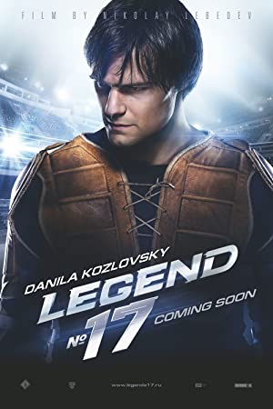 Legend No. 17 (2013)