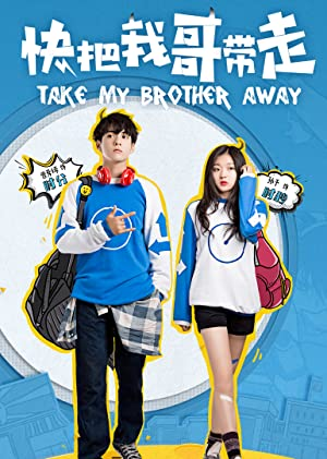Where to stream Take My Brother Away