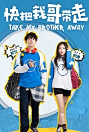 Take My Brother Away Poster