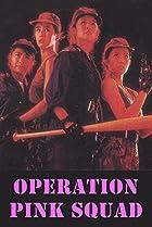 Ba wang nu fu xing (1988) Poster
