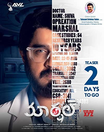 Poster of Marshal 2019 Full Hindi Dubbed Movie Download HDTV 720p