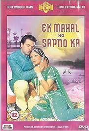 Ek Mahal Ho Sapno Ka Poster