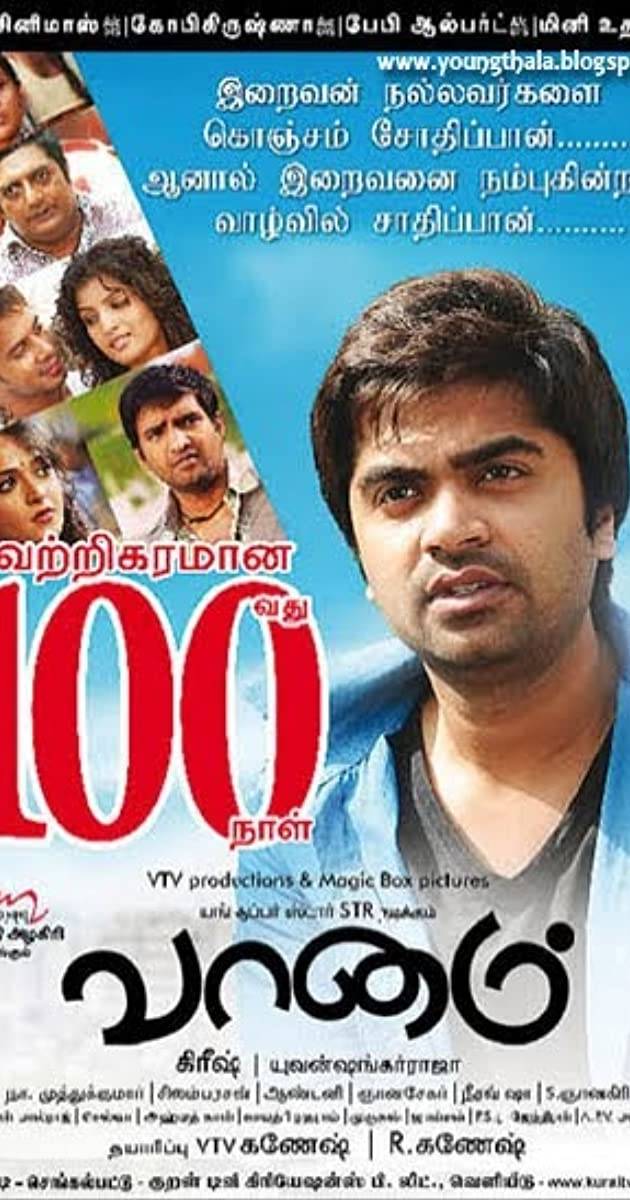 Vaanam Torrent Download