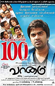 the Vaanam full movie download in hindi