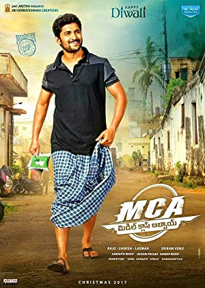 MCA Middle Class Abbayi (2017)|movies247.me