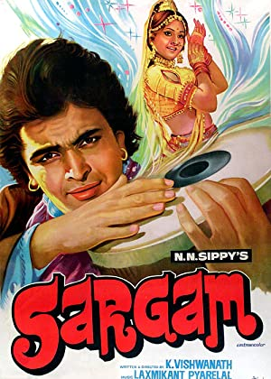 Shashikala Sargam Movie