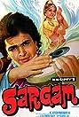 Sargam (1979) Poster