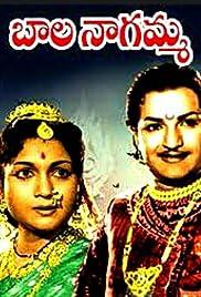 Balanagamma Poster
