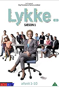 Primary photo for Lykke