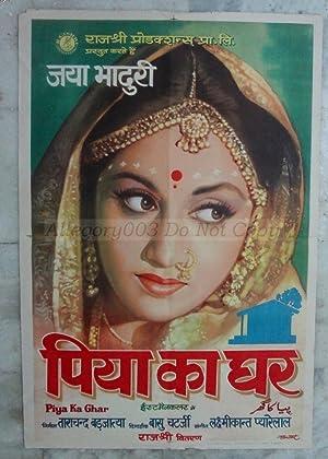 Where to stream Piya Ka Ghar