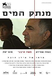 The Cutoff Man Poster
