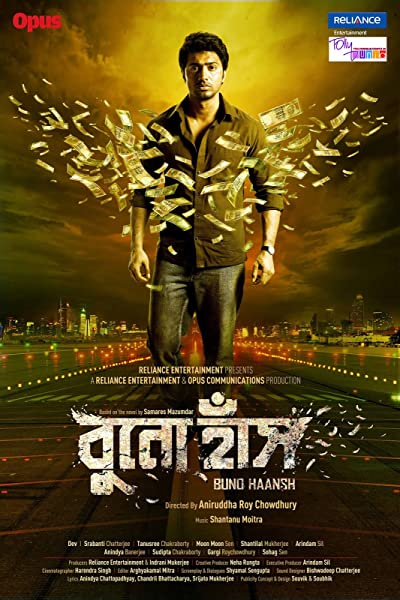 Buno Haansh (2014) Bengali WEB-DL 720P x264  900MB Download