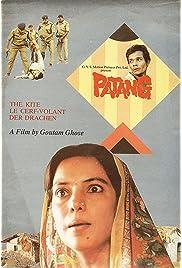 Patang (1994) film en francais gratuit