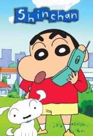 Kureyon Shin-chan Poster - TV Show Forum, Cast, Reviews
