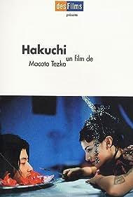 Hakuchi (1999)