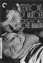 Akai satsui(1964) Poster - Movie Forum, Cast, Reviews