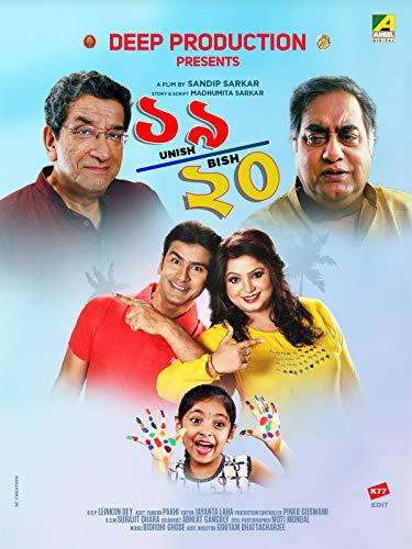 Unish Bish 2021 Bengali Movie 720p HDRip ESubs 900MB x264 AAC