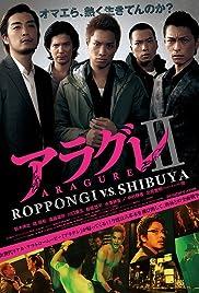 Aragure II: Roppongi vs. Shibuya Poster