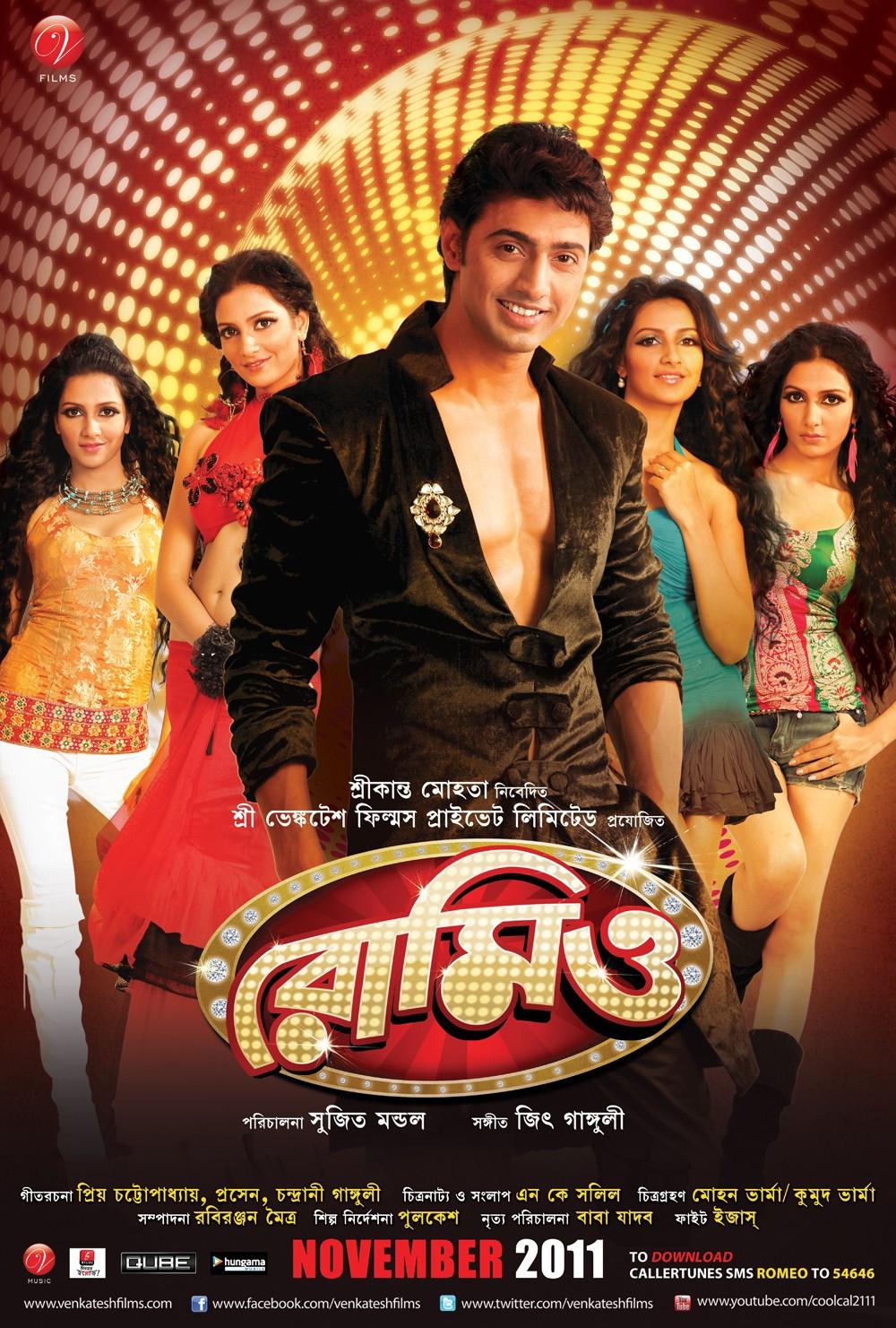Romeo (2011) Bengali Movie Full Movie 480p, 720p Download